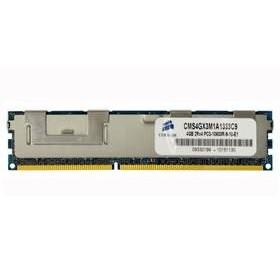 CORSAIR RAM DIMM ECC 4GB CMS4GX3M1A1333C9, DDR3, 1333MHz, ECC, L