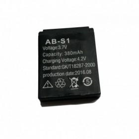 Μπαταρία AB-S1 380mAh 3.7V  για το Conceptum Smartwatch DZ09+