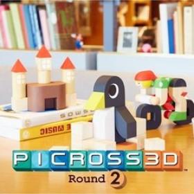 3DS PICROSS 3D ROUND 2 (EU)