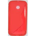 ΘΗΚΗ ΣΙΛΙΚΟΝΗΣ S-LINE FOR : Sony Xperia  M  Red-OEM
