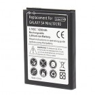 BATTERY SAMSUNG i9500 S4