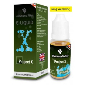 DIAMOND MIST Υγρό Project X, 6mg νικοτίνη, 10ml- DIAMOND MIST