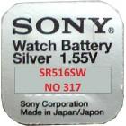 SONY Μπατ. 1,55V No317 - 10τεμ- SONY - E-SR516SW