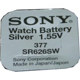 Μπαταρία λιθίου για ρολόγια 1,55V No377 10τεμ.- SONY - E-SR626SW