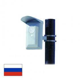 FORTEZA Dual-Technology Monostatic Sensors M10- FORTEZA