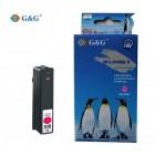 G & G Συμβατό Lexmark 100 XL - MAGENDA- G & G - NP-L-0100XL-M