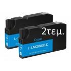 Συμβατό Inkjet για Lexmark, 200XLC, x2 32ml, Cyan- BULK