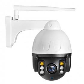 SECTEC IP Δικτυακή κάμερα ST-382-2M5X, ενσύρματη & ασύρματη, 1080p, IP66- SECTEC