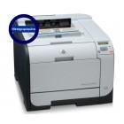 Μεταχειρισμένος HP LaserJet CP2025DN COLOR Printer  (ΜΕ ΤΟΝΕΡ)- HP - U-CP2025DN