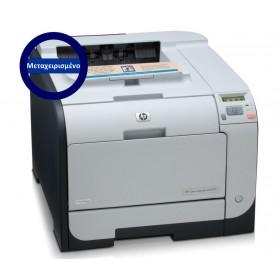 Μεταχειρισμένος HP LaserJet CP2025N COLOR Printer    (ΜΕ USED TONER ΜΗ ΠΡΟΣΔΙΟΡΙΖΌΜΕΝΗΣ ΠΕΡΙΕΚΤΙΚΟΤΗΤΑΣ)- HP