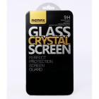 Tempered Glass Remax For Samsung S4 - REMAX