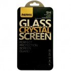 Tempered Glass Remax For Sony M4 aqua - REMAX