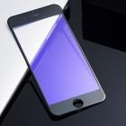 Tempered Glass Remax For i8 Gener GL-05 Black - REMAX