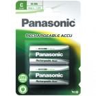 PANASONIC P-14P 3000/2ΤΕΜ - PANASONIC