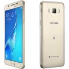 Samsung J510 Galaxy J5 (2016) 4G 16GB Dual-SIM gold EU
