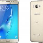 Samsung Galaxy J7 (2016) J710F 4G 16GB gold EU Single Sim