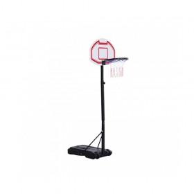 HomCom Adjustable Portable Basketball Hoop (A61-017) (HOMA61-017)
