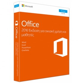 Application Microsoft Office Home  /  Student 2016 Greek Medialess P2-