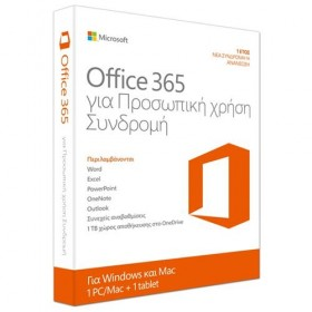 Application Microsoft Office 365 Personal 1 Year  Greek P2-