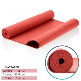 Αφρώδες Στρώμα Pillates Hot Red 0221.221