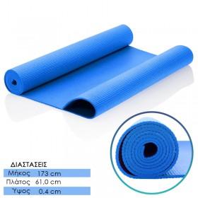 Αφρώδες Στρώμα Pillates Blue Aegean 0221.222