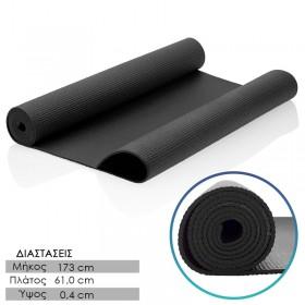Αφρώδες Στρώμα Pillates Charcoal Black 0221.224