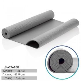 Αφρώδες Στρώμα Pillates Cement Grey 0221.225