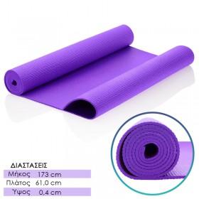 Αφρώδες Στρώμα Pillates Violet Plain 0221.226