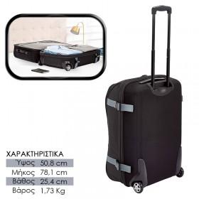 Amazon Comfort Luxury Luggage 100Litres 0321.366