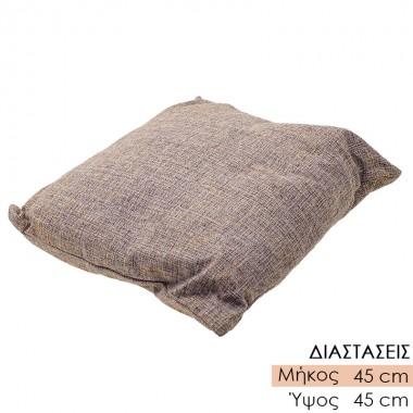 Μαξιλάρι Καναπέ Τετράγωνο 45*45cm Εκρού 0321.371