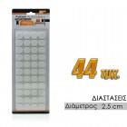 Αντιολισθητικά Τσοχάκια Λευκά 44τμχ 0321.446