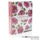 Άλμπουμ Φωτογραφιών 10X15 200 Θέσεων Flower IV 0321.739