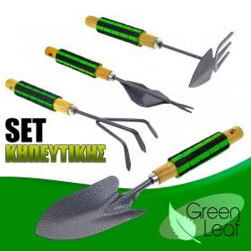 Σετ Κηπευτικής (4 τμχ.) Green Leaf 0719.115