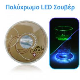 Σουβέρ LED Φωτιζόμενο 1020.025