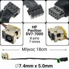 DC Jack HP DV7-7000 8-pin D235