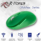 R-HORSE Wireless Mouse Αθόρυβο Click Green G048