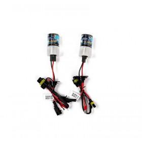 Λάμπες XENON - 35W - H11 - HID - Only Bulbs