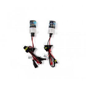 Λάμπες XENON - 35W - H1 - HID - Only Bulbs