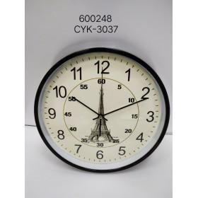 Ρολόι τοίχου - Λειτουργεί με μπαταρία - 600248
