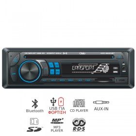 OSIO ACO-5620CUBT ΡΑΔΙΟ CD ΑΥΤΟΚΙΝΗΤΟΥ ΜΕ BLUETOOTH, USB, SD ΚΑΙ AUX-IN - OSIO