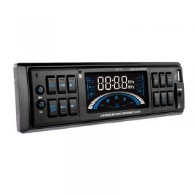 Akai CA012A-1605U Ηχοσύστημα αυτοκινήτου με  USB, Aux-In και κάρτα SD - AKAI
