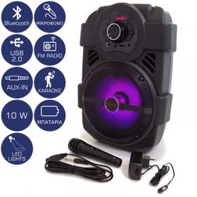 Akai ABTS-808L Φορητό ηχείο Bluetooth με LED, USB, Aux-In και μικρόφωνο – 10 W - AKAI