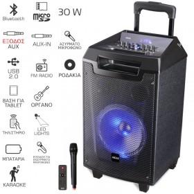 Akai ABTS-AW8 Φορητό Bluetooth karaoke party speaker με LED, ασύρματο μικρόφωνο και υποδοχή για μικρόφωνο και όργανο – 30 W RMS - AKAI