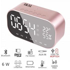 Akai ABTS-S2 GD Ξυπνητήρι και ηχείο Bluetooth με Aux-In, micro SD, ραδιόφωνο, USB για φόρτιση / μουσική – 6 W - AKAI