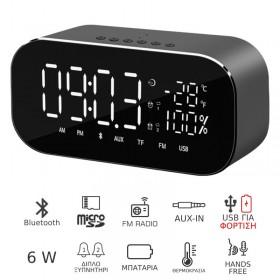 Akai ABTS-S2 BK Ξυπνητήρι και ηχείο Bluetooth με Aux-In, micro SD, ραδιόφωνο και USB για φόρτιση / μουσική – 6 W - AKAI