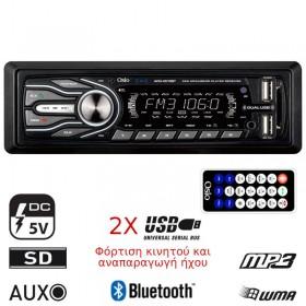 OSIO ACO-4510BT ΡΑΔΙΟ USB ΑΥΤΟΚΙΝΗΤΟΥ ΜΕ BLUETOOTH, ΔΙΠΛΟ USB ΓΙΑ ΦΟΡΤΙΣΗ KAI SD/AUX-IN - OSIO