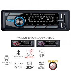 Osio ACO-4518UBT Ηχοσύστημα αυτοκινήτου με USB, Bluetooth, Android App, διπλό USB για φόρτιση και SD / Aux-In - OSIO