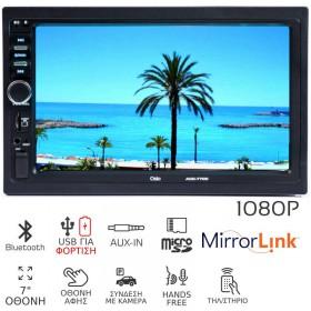 Osio ACO-7700 Ηχοσύστημα αυτοκινήτου 2 DIN με Bluetooth, Mirrorlink, USB, κάρτα SD, Aux-In, 7″ - OSIO