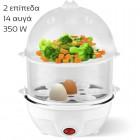 Kalorik EK 1001 Ατμομάγειρας και βραστήρας αυγών 2 επιπέδων 350 W - KALORIK
