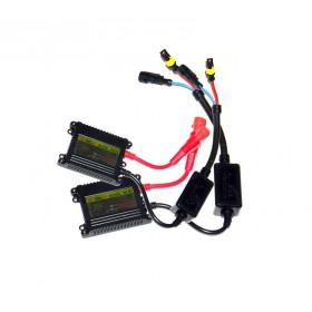 Μετασχηματιστής - Ballast για φώτα XENON - 35W - 238914